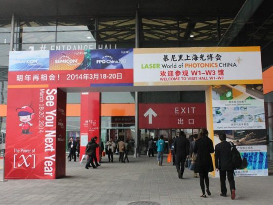 OPTCORE at LASER World of PHOTONICS CHINA 2014